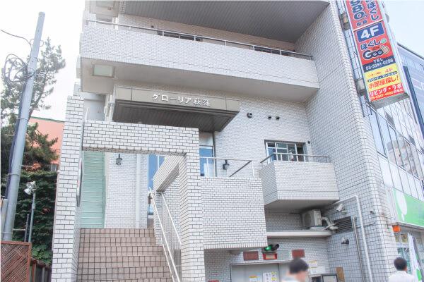 EPARK接骨・整体導入事例東京荻窪KAZ治療院の画像1